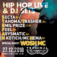 HIP HOP LIVE & DJ SETS - Билети ©
