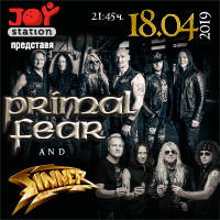 Primal Fear and Sinner - Билети ©