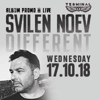 SVILEN NOEV - Different - Билети ©
