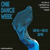 ONE DANCE WEEK 2016 - Билети ©