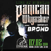 Stroeja presents: PANICAN WHYASKER - Билети ©