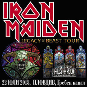 Iron Maiden @ Oeticket.com