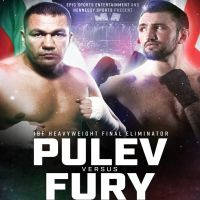 PULEV vs FURY - Билети ©