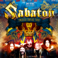 SABATON Swedish Empire Tour 2013 - Билети ©