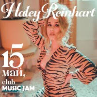 Haley Reinhart - Билети ©
