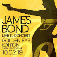 BOND LIVE IN CONCERT GOLDEN EYE EDITION - Tickets ©
