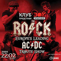 The Rock - A Tribute to AC/DC - Билети ©