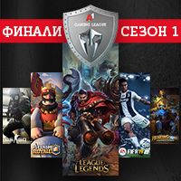 A1 Gaming League - Билети ©