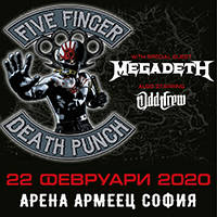 Five Finger Death Punch - Билети ©