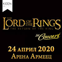 LORD OF THE RINGS - RETURN OF THE KING - Tickets ©