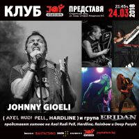 Johnny Gioeli & Eridan - Билети ©