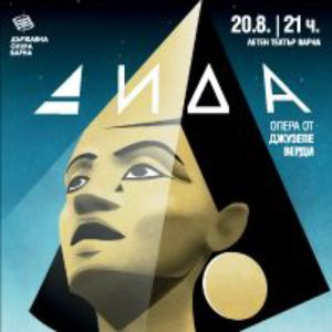 BG Aida200 - Tickets ©