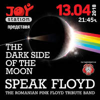 Pink Floyd tribute be Speak Floyd - Билети ©
