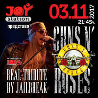 Guns'n'Roses tribute by Jailbreak - Билети ©