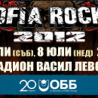 SOFIA ROCKS 2012 - Tickets ©