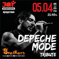 Depeche mode tribute by Sneakers - Tickets ©