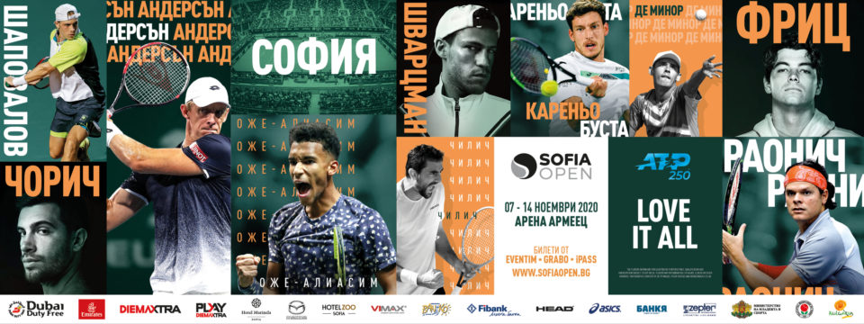 BG Sofiaopen2020n300 - Tickets