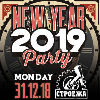 NEW YEAR'S EVE 2019 - Билети ©