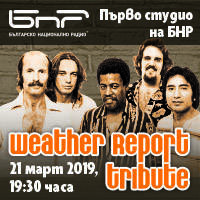 Weather Report Tribute - Билети ©