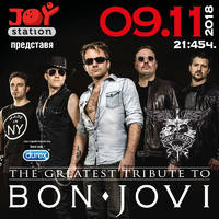 Bon Jovi tribute by New Jersey - Билети ©