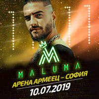 Maluma - 11:11 World Tour - Билети ©