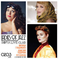 LADIES OF JAZZ - Билети ©