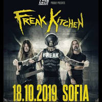 FREAK KITCHEN - Билети ©