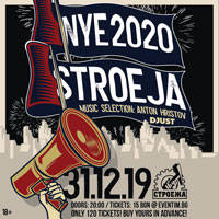NEW YEAR'S EVE 2020 - Билети ©