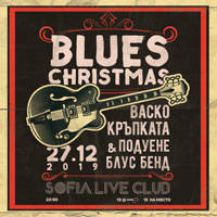 BLUES CHRISTMAS - Билети ©