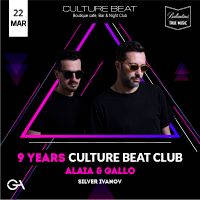 9 Years Culture Beat with Alaia & Gallo - Билети ©