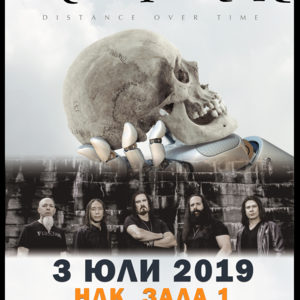 DREAM THEATER  @ Oeticket.com